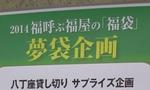 R0017559.jpg
