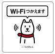 SB_wi-fi_spot.JPG