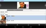 Screenshot_2013-06-22-22-18-13.jpg