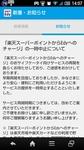 Screenshot_2016-05-15-14-07-51.jpg