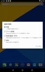 Screenshot_20160317-0033042.jpg
