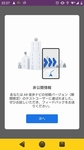 Screenshot_20190323-222713.jpg