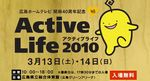 act-life.JPG