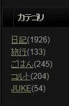blog_2013_11.JPG