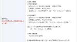 costco_hiroshima.JPG
