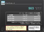 dr-ml2011-09.JPG