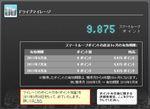 drive_mileage2011.JPG