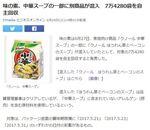 fukahire_01.JPG
