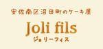 joli_fils.JPG