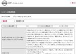 juke_recall.JPG