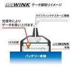 lw_tenken_img02.jpg