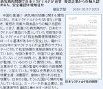 mac_jpn.JPG