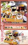 menu03_01.jpg
