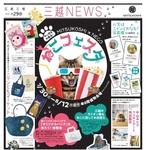 mitsukoshi_0729.JPG