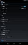 nexus7_001.jpg