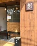 okano_02.jpg