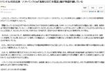 softB_03_12.JPG