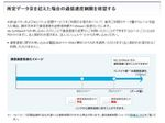 softbank_7G.JPG