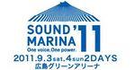 soundmarina.JPG