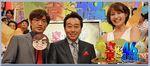 tokyo_VS46.JPG