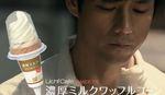 uchi_cafe_milk.JPG