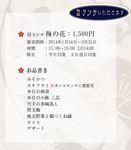 umenoki_01.JPG