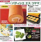 2011-07-20fukuya-2.JPG