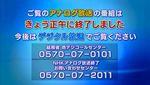 2011-07-23_03.JPG