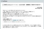 2011_12_26_02.JPG