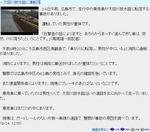 RCC-NEWS.JPG
