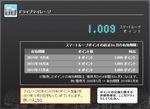 dr-ml2011-09-29.JPG