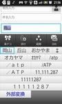 gaibuhenkann_03.jpg
