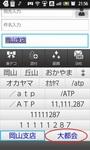 gaibuhenkann_04.jpg