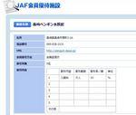nagasaki_penquin.JPG